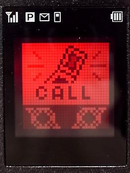 電話キター